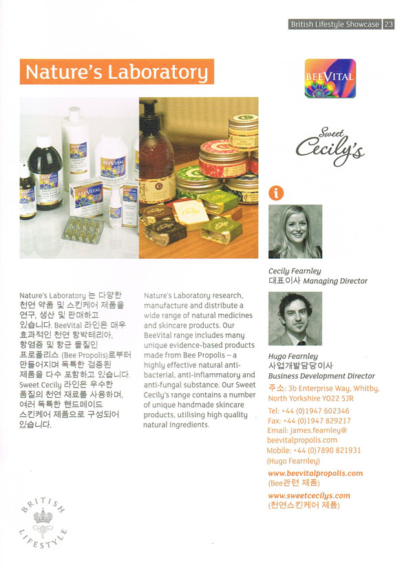 Embassy-Trip-to-Seoul-Mag-March-2012