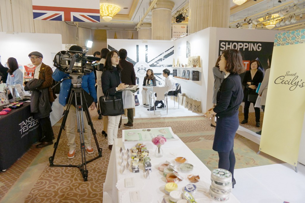 British Lifestyle Showcase Seoul