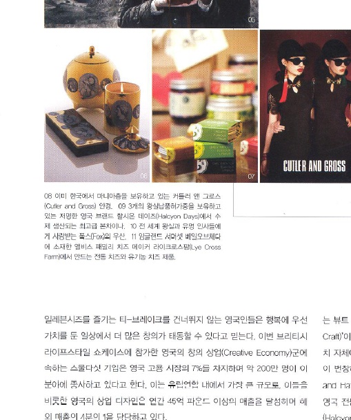 Korean Mag 2012 jpeg