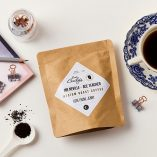 SC068 Personalised Teacher Coffee Gift